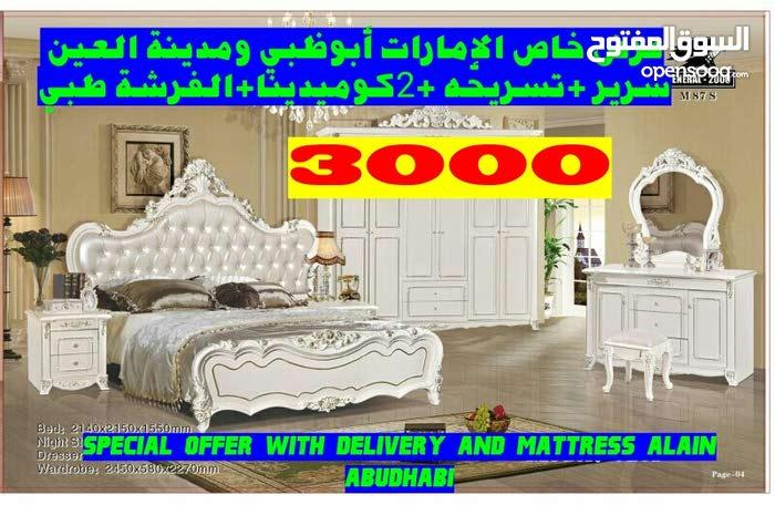 غرفةذءو0507434789وليدwalid
