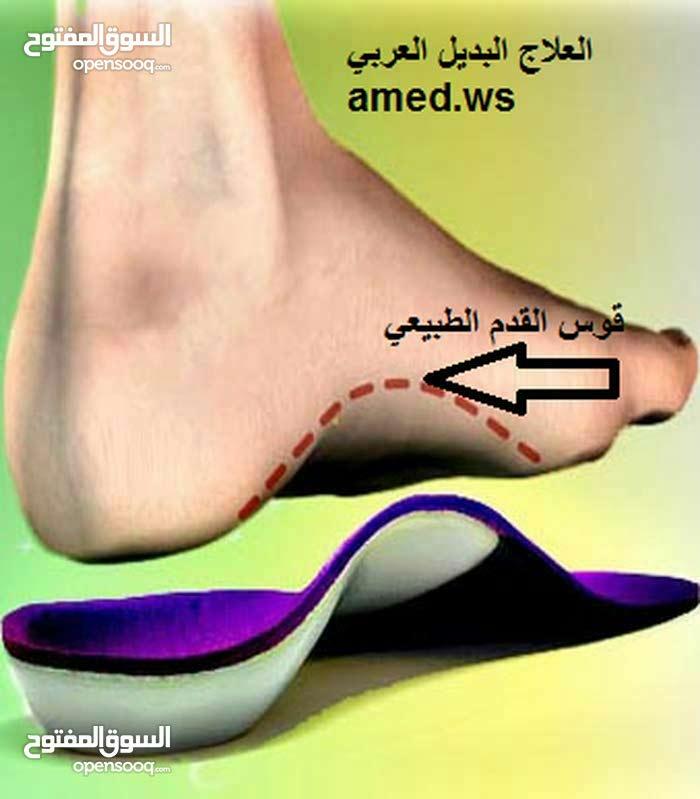 ضبانات للتبسط و علاج القدم