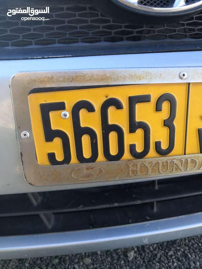 رقم للبيع من حرف واحد