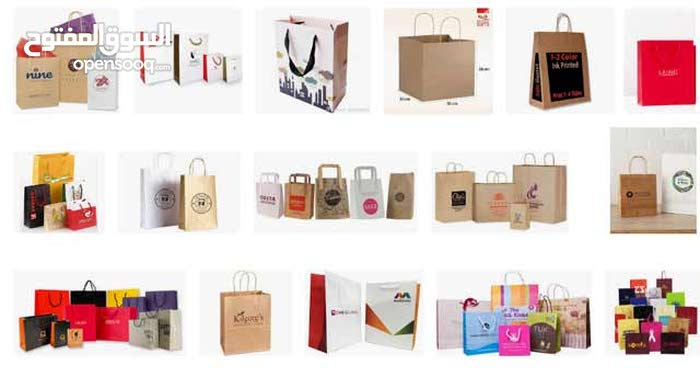 Paper Bags Printing Service in Dubai and Abu Dhabi