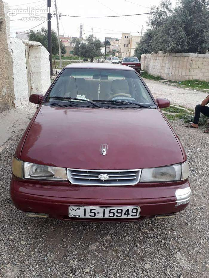 For sale 1993 Maroon Other