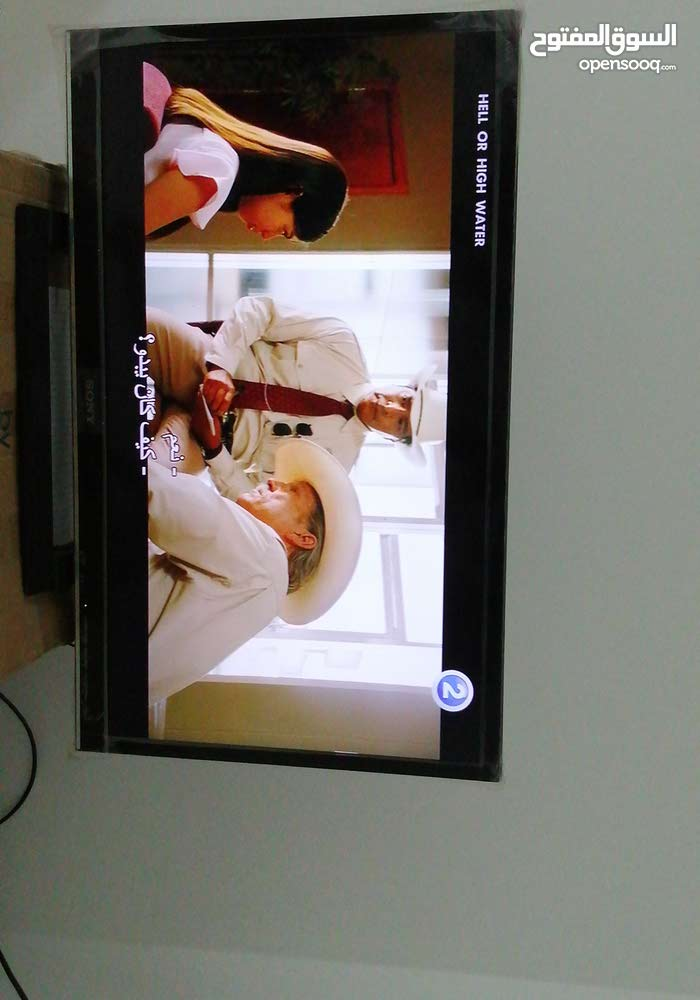 Samsung 32 inch. Very good condition