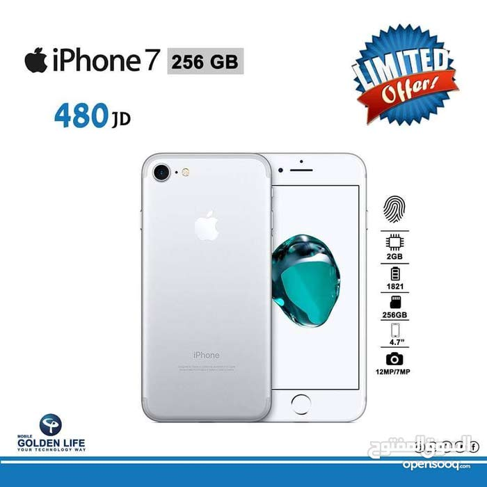 iPhone 7 256 GB - لون Silver (جديد غير مجدد - أصلي No Active -مكفول مع لزقة وBack Cover مجاناً)