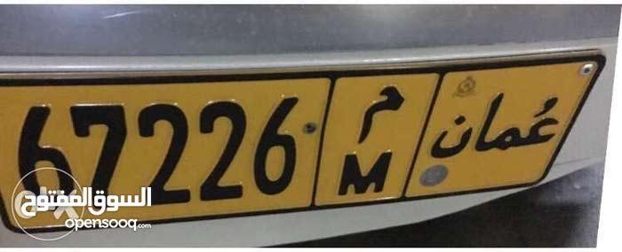 رقم مركبة للبيع بسعر مغري