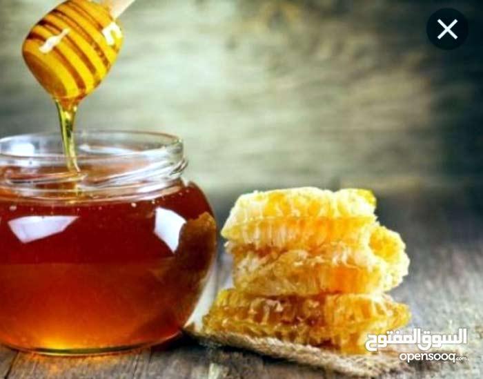 يوجد لدينا ثلاث أنواع من العسل