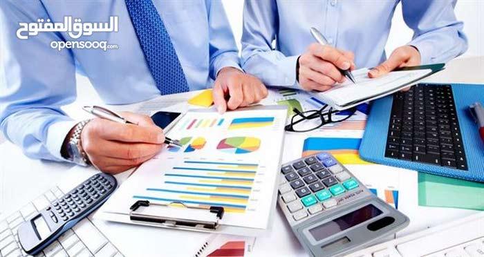 [ Financial Accountant ] محاسب مالي خبرة