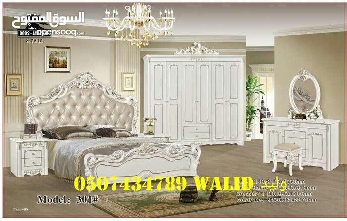 غرفةءءو0507434789وليدwalid