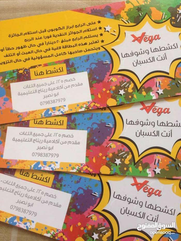 تخفيض 25% على دورات اللغات من اكاديمية ريتاج