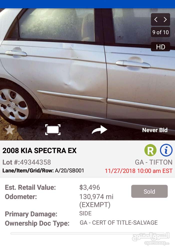 Automatic Kia 2008 for sale - Used - Benghazi city
