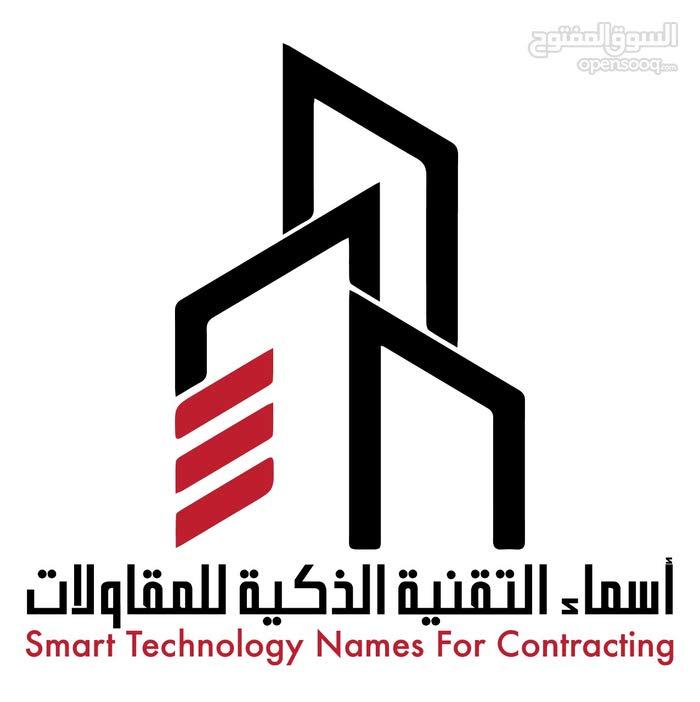 مهندس كهرباء سعودي محترف وسباكة لدى مؤسسة أسماء التقنية المنطقه الشرقيه