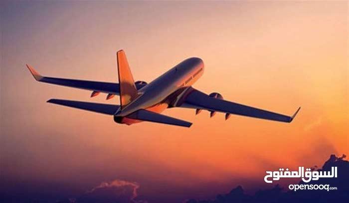 احجز طيرانك المفضل وسافر الى اي دوله في العالم