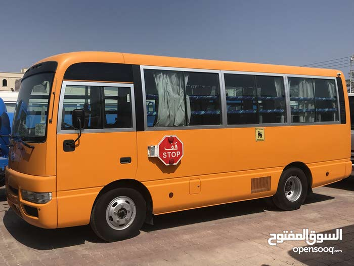 New Bus is up for sale