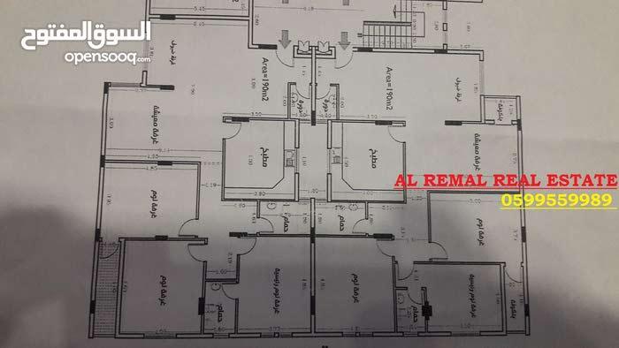 للبيع /البدل شقة سكنية 190 متر عدد 2 عمارة حديثة/