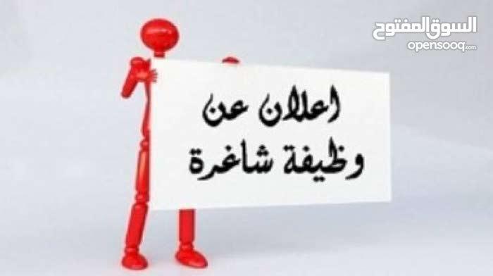 مطلوب مناديب مبيعات كاش فان (الدمام - الرياض )