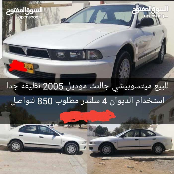 Mitsubishi Other car for sale 2005 in Muscat city