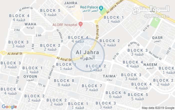 السلام عليكم في السرداب الاجار موجود فادي مساحي 350 متر يصلح مخازن او سكن