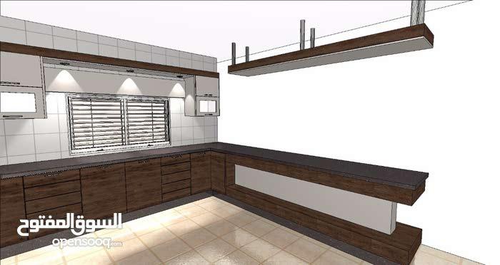 برنامج لتصميم المطابخ Design 2020