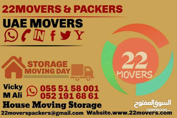 Movers Packers and storage company in all UAE,