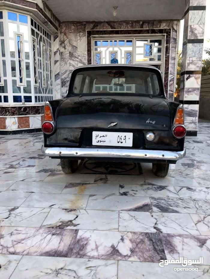 Older than 1970 Ford in Basra