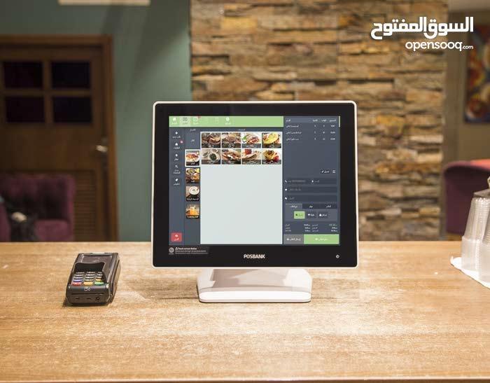 Desktop compter up for sale in Al Riyadh