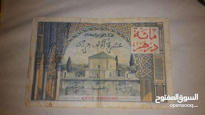 نقود قديمة  1299 هجرية