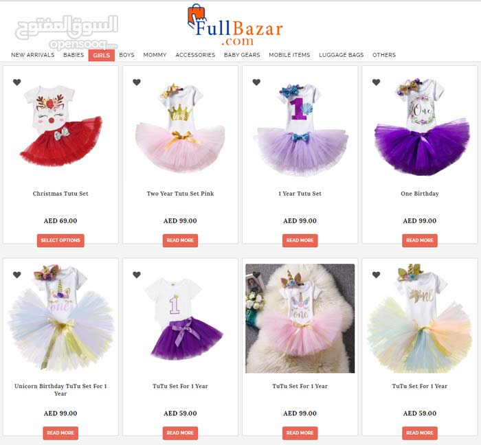 Tutu Sets for Girls. Pay on Delivery.