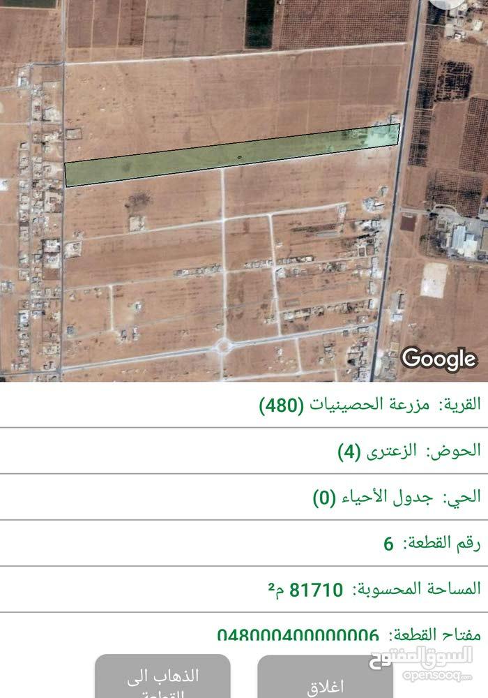 ارض في الزعتري طريق بغداد
