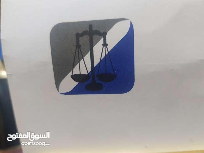 مطلوب محامية شرعية