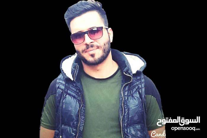 انا من الموصل حاليا ابغداد