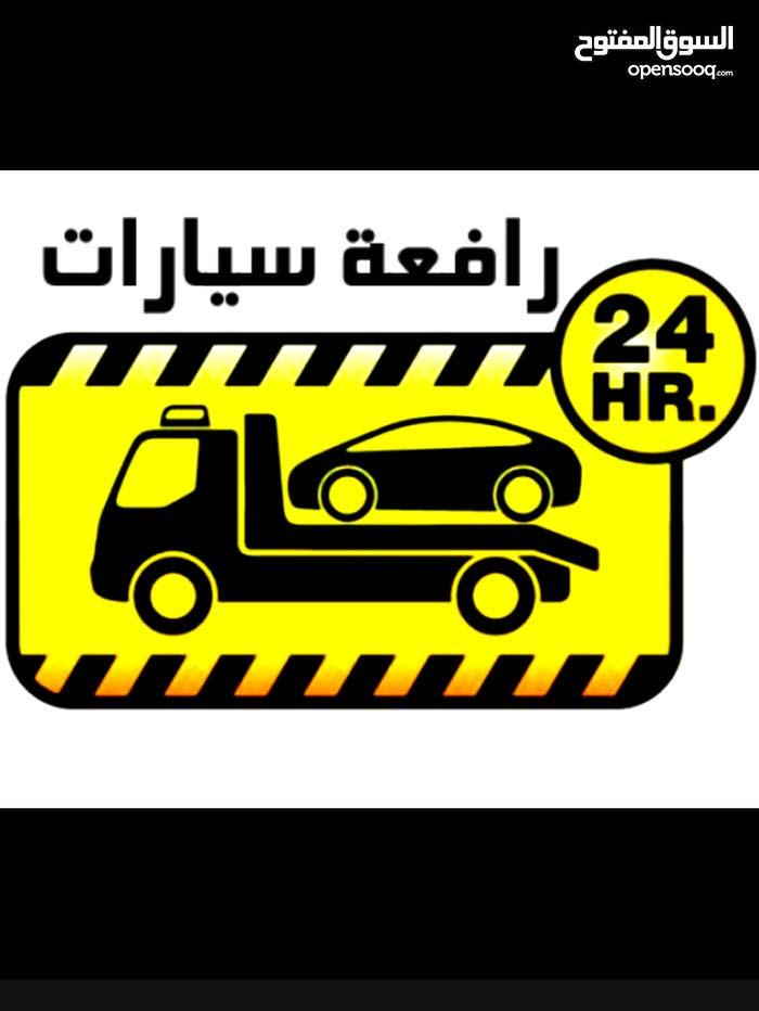 رافعة نقل سيارات في مسقط