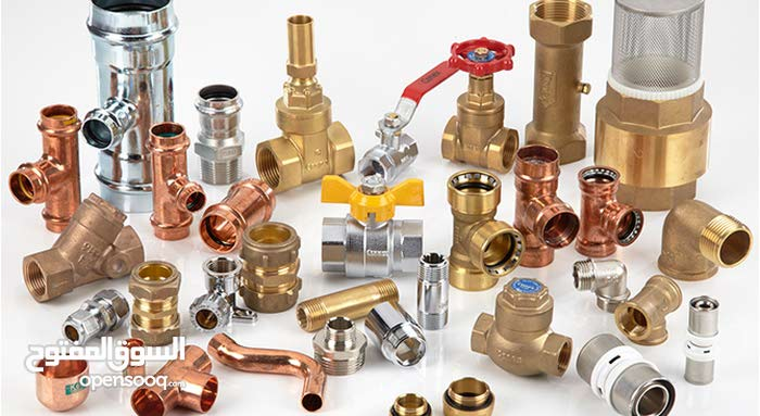 Any plumbing home service work call 31036428