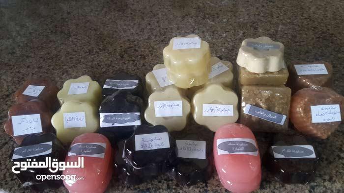 صابون علاجي بمواد طبيعية
