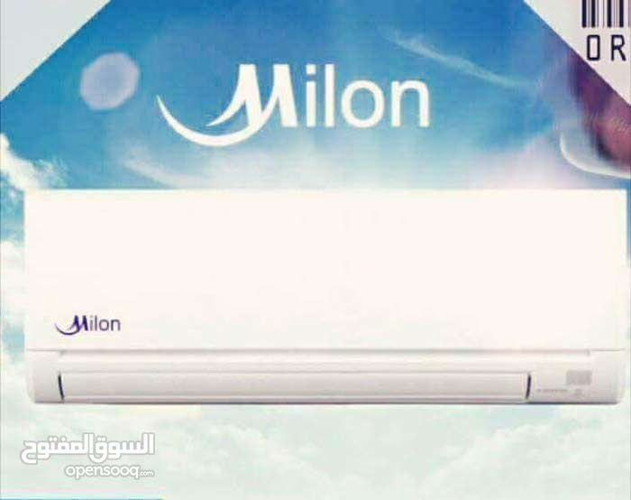 مكيفات MiLON  طن ب 269  توفير بالكهرباء لغايه 68 % من شركه الامبراطور