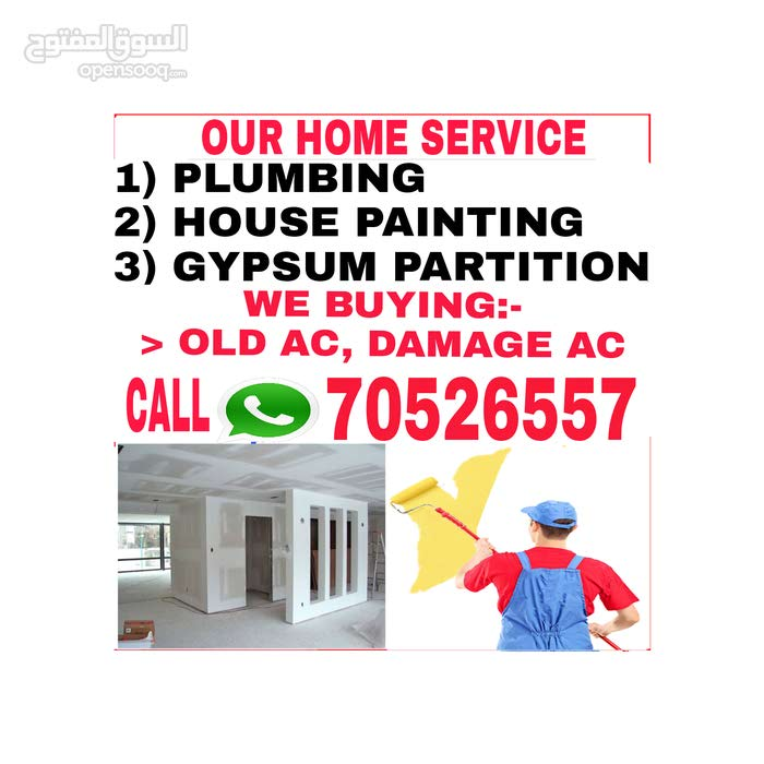 PAINTING PLUMBING ELECTRIC SERVICE..