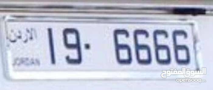 رقم مميز