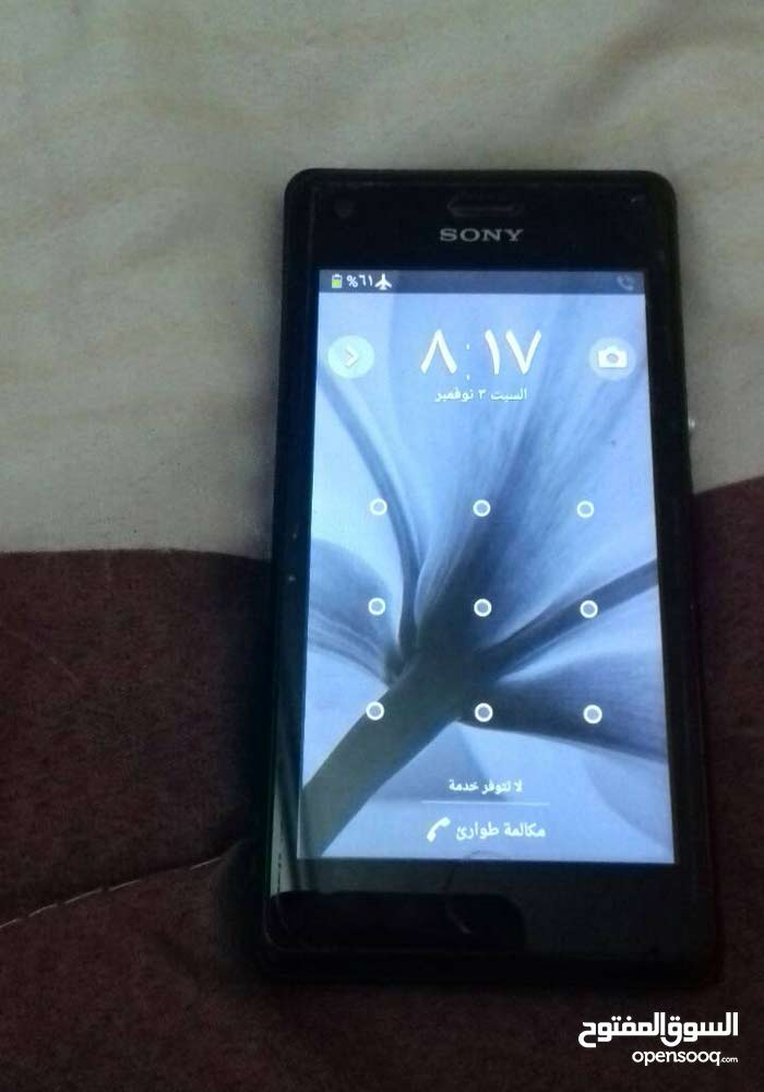 Used Sony device for sale
