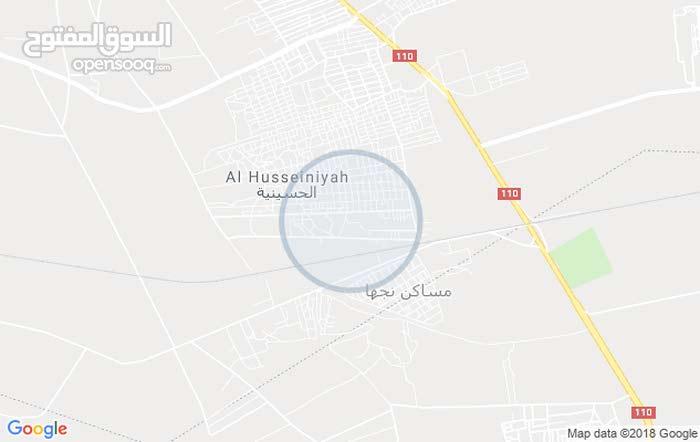 دمشق، الحسينية