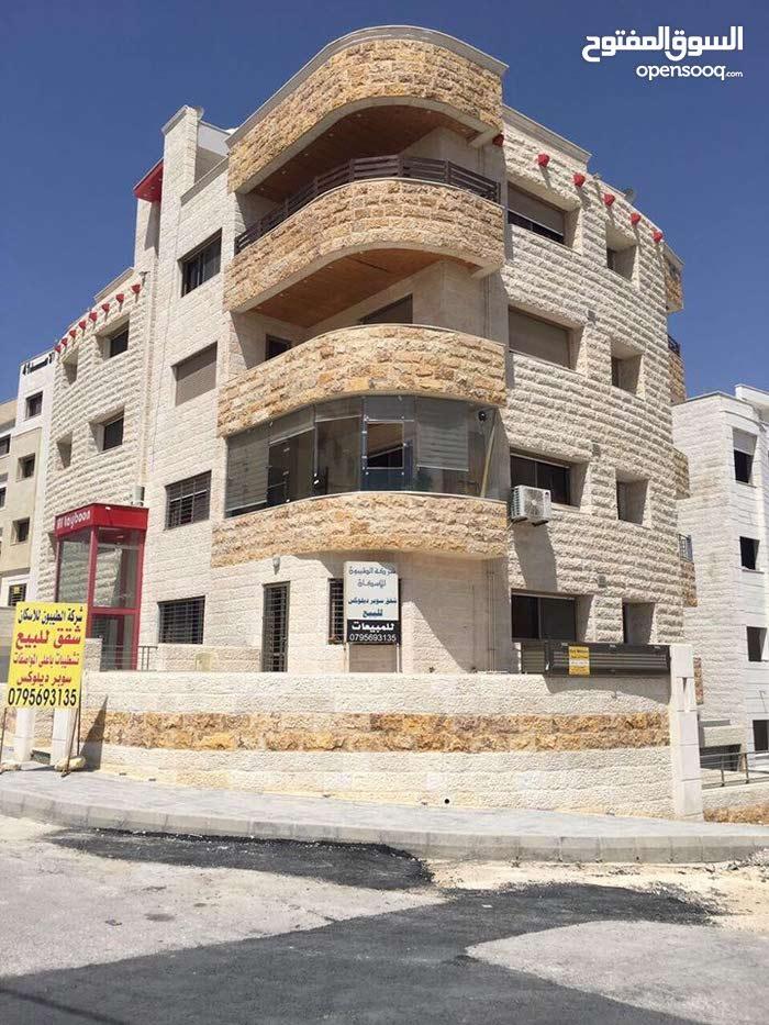 apartment for sale in AmmanDaheit Al Yasmeen