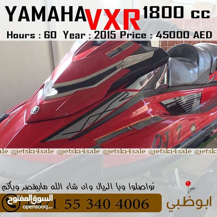 Used Jet-ski is up for sale in Abu Dhabi