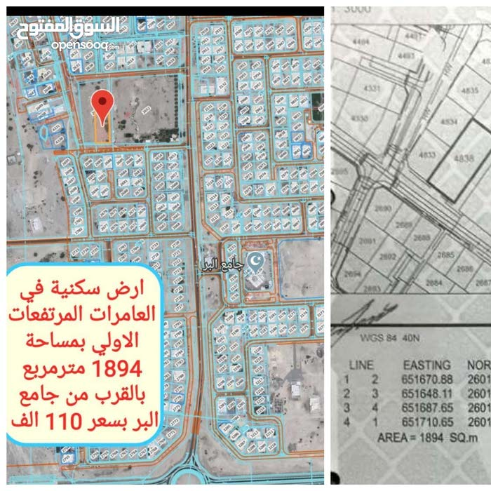 ارض سكنيه في العامرات المرتفعات الاولي بالقرب من جامع البر بها كافه الخدمات