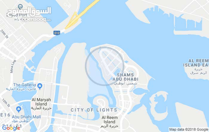 apartment is available for sale - Al Reem Island