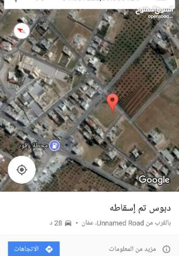 ارض سكنيه رائعه في رجم الشامي قرب شارع الميه 750م