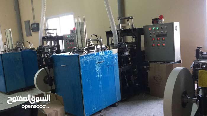 فرصة أستثمارية : مصنع أكواب ورقية للبيع