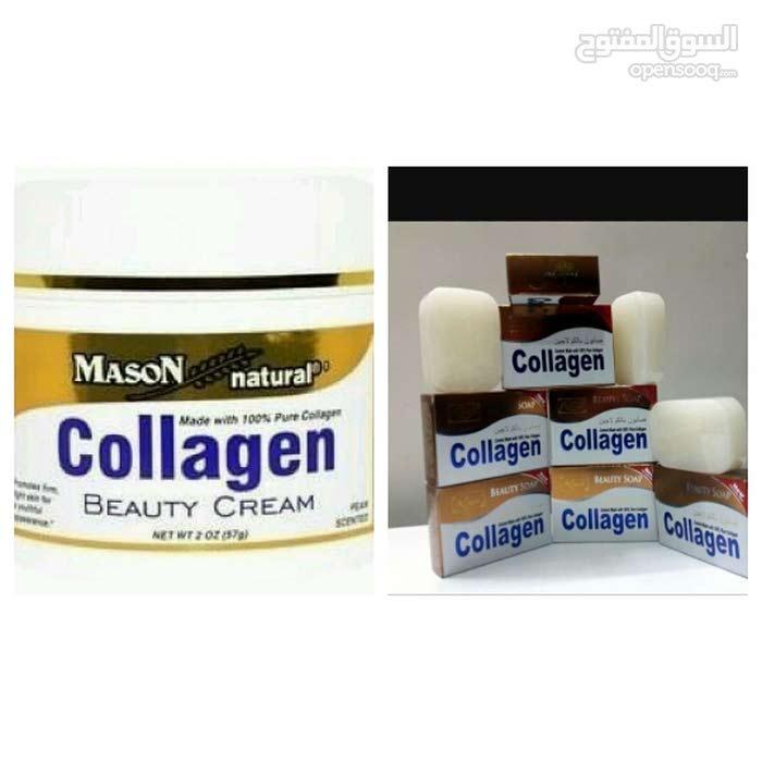 كريم الكولاجين + صابونة الكولاجين