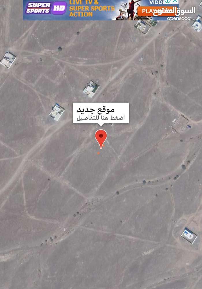 أرض سكني في ديل أل عبد السلام صحم