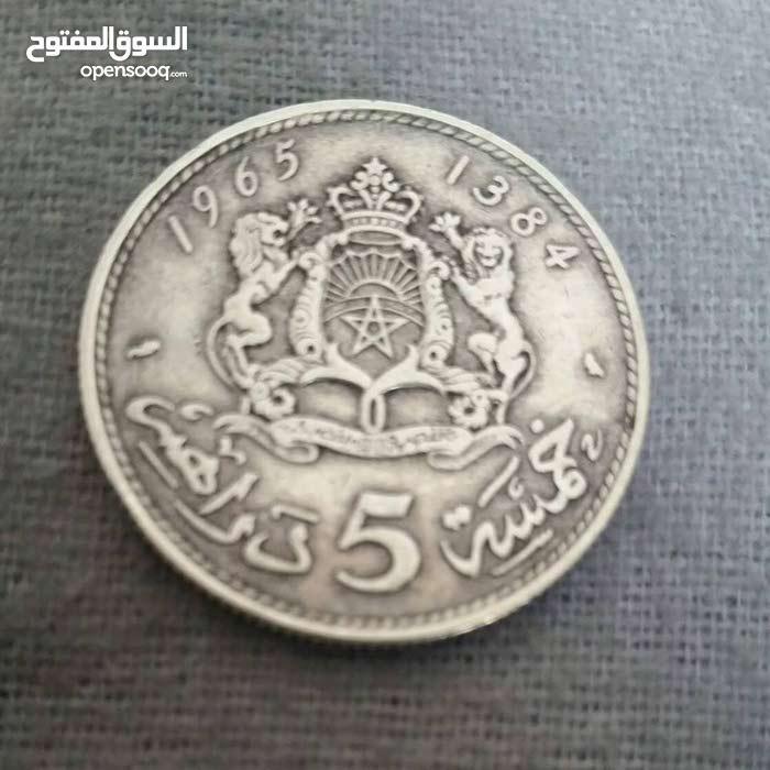5 دراهم فضية 1965