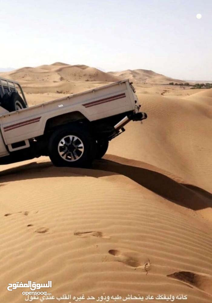 2017 Used Land Cruiser with Manual transmission is available for sale