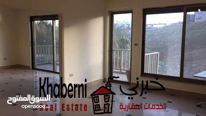 للايجار في عمان for rent in amman