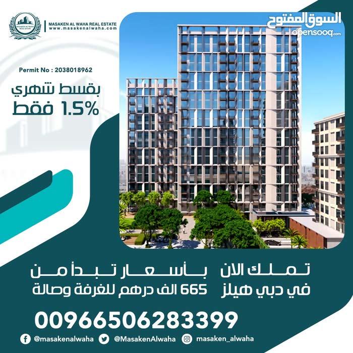 1 rooms 1 bathrooms apartment for sale in Al RiyadhAl Olaya