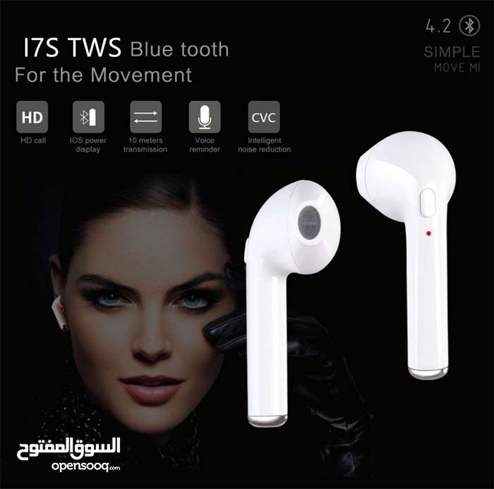 Headset in New condition for sale in Amman